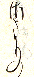 160819_1sakari