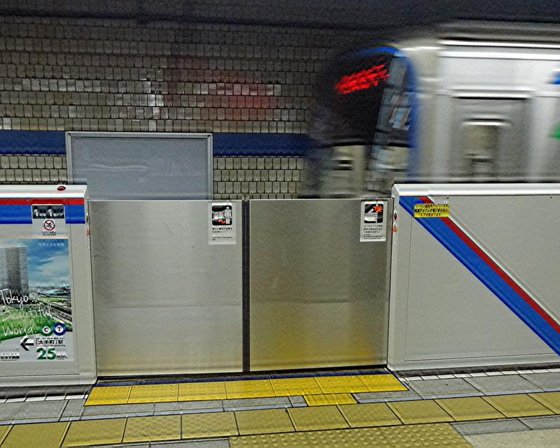 160819_gate