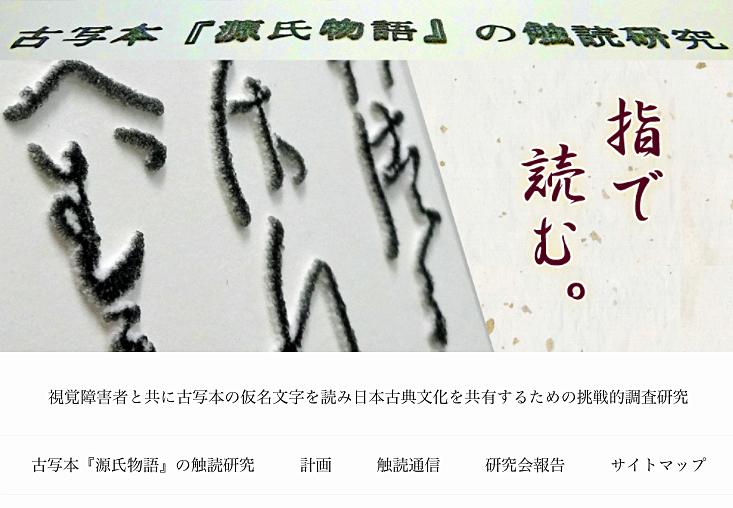 160823_syokudokuhp