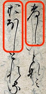 160902_jibooho2