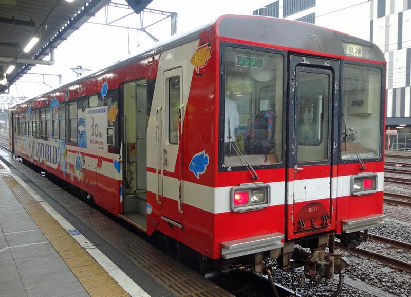 16091_train1