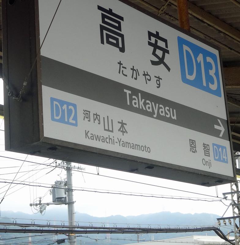 160922_takayasu