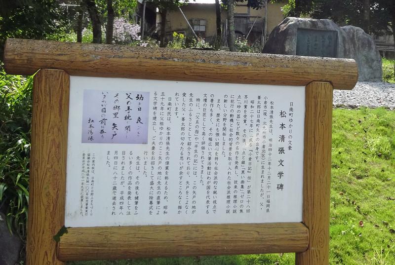 161002_seityou1