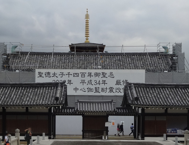 161017_5jyuunotou