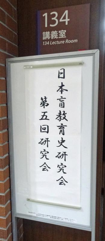 161022_entrance