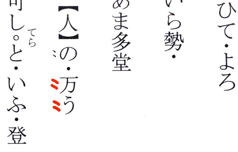 161026_katuji