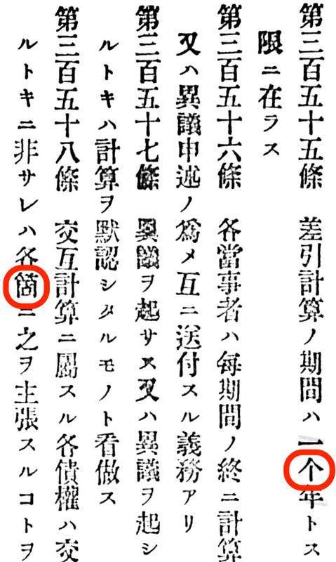 161027_keko_m23
