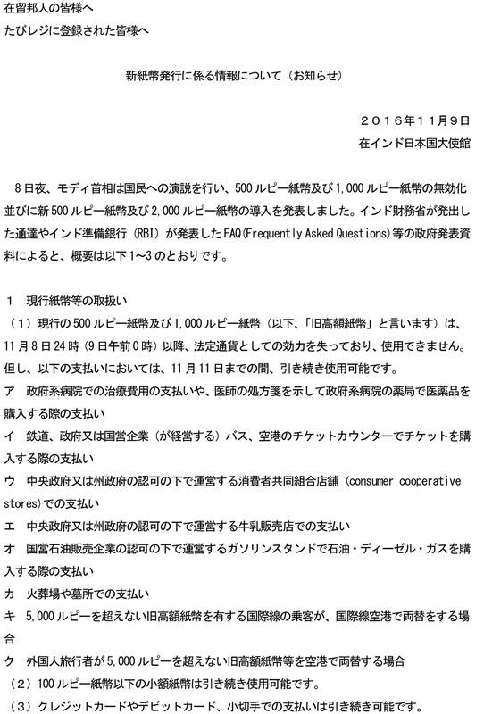 161109_taishikan1