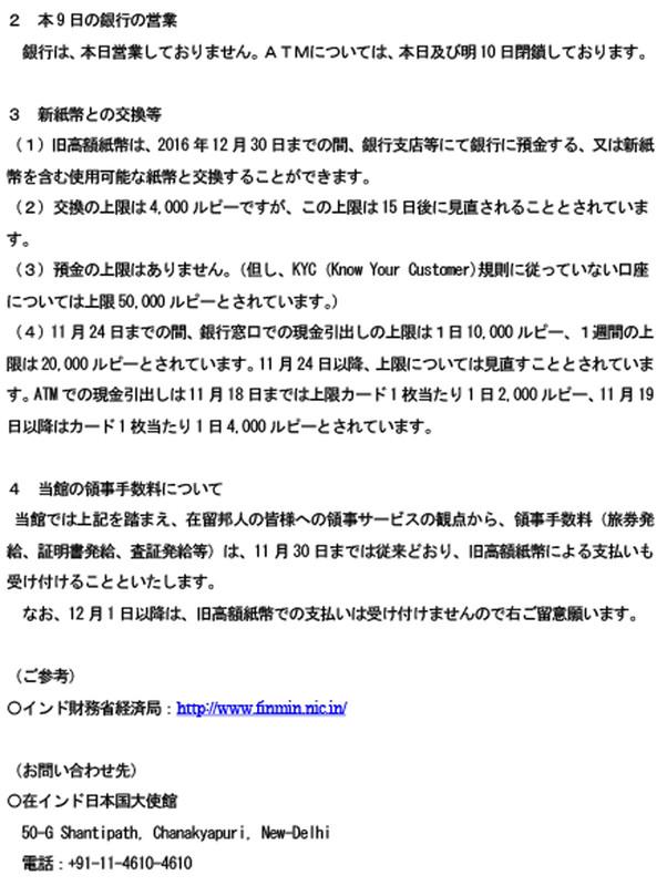 161109_taishikan2