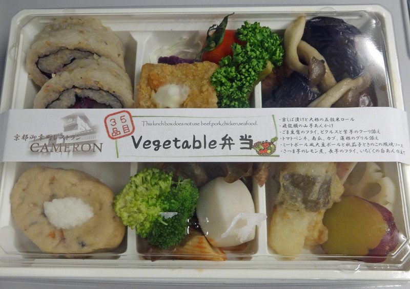 161129_vegetable