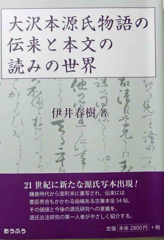 161201_iibook