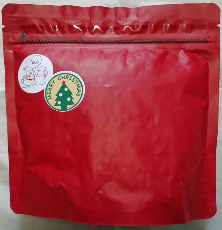 161208_coffee1