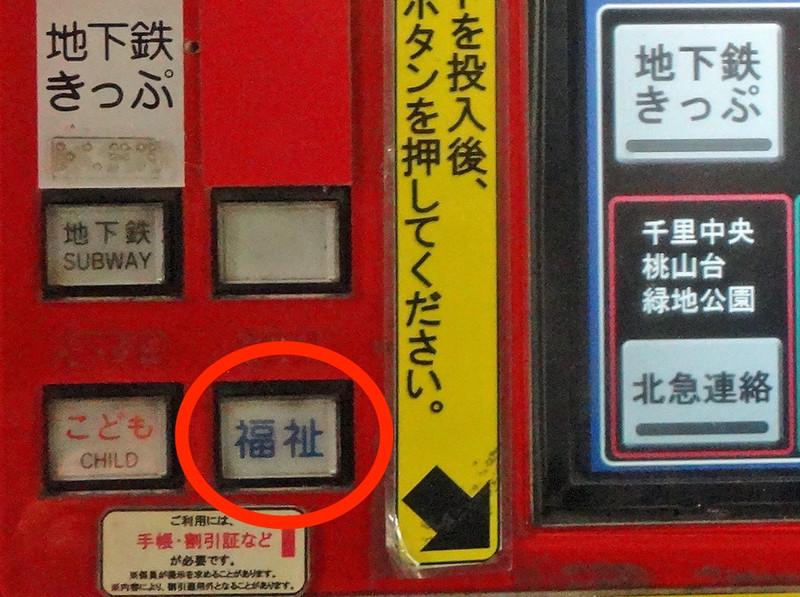161209_button1