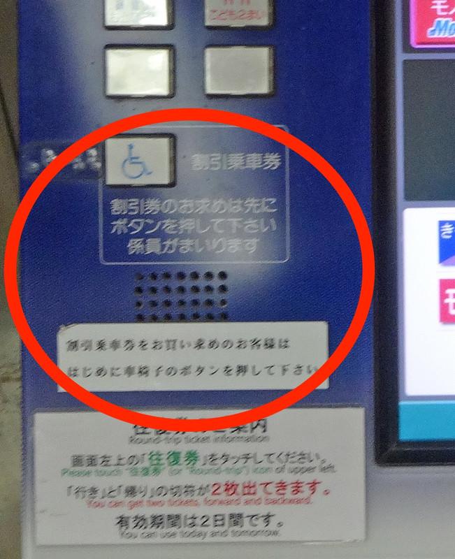 161209_button2