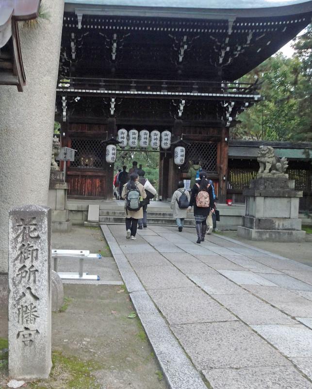 161211_kamigoryou