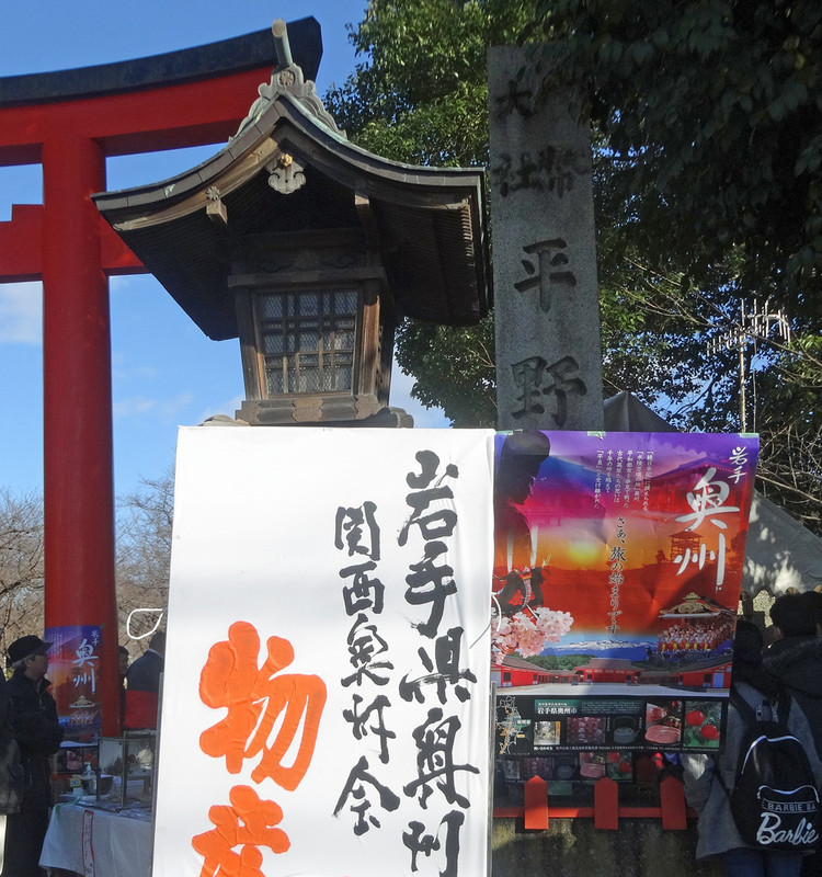 161225_hirano