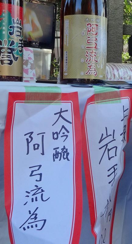 161225_sake
