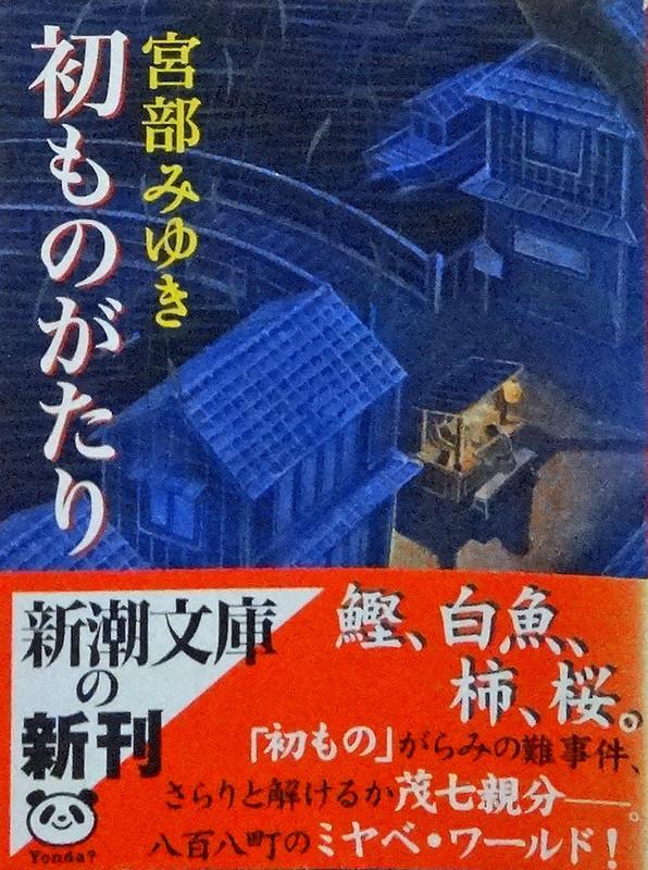 170104_miyabe
