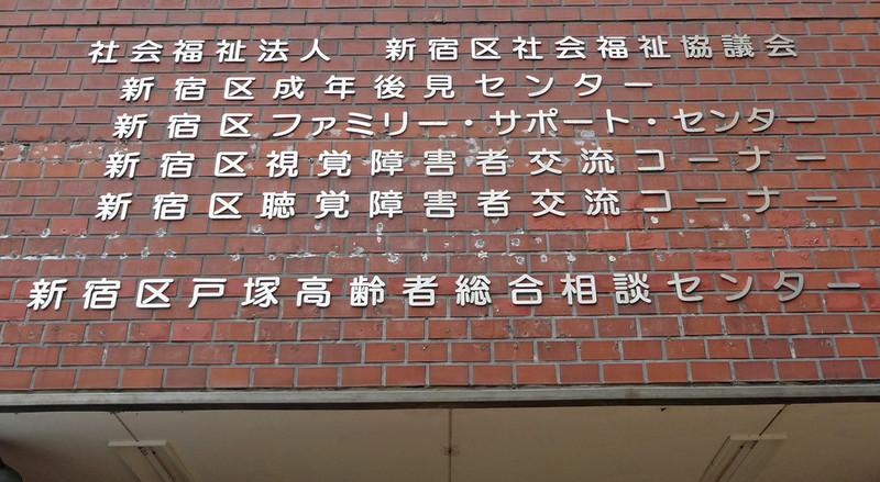 170114_center