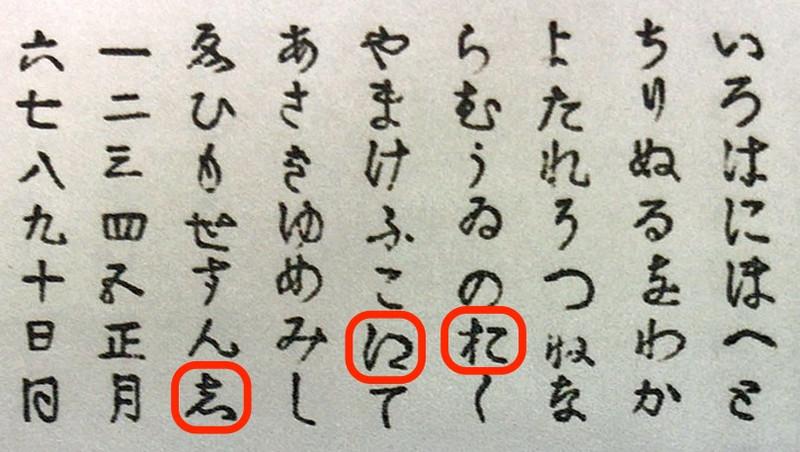 170115_kana1