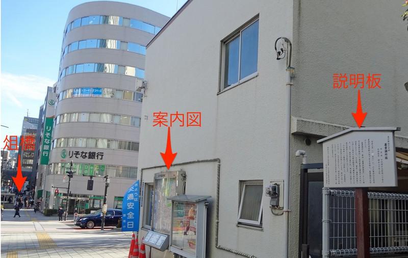 170110_policebox