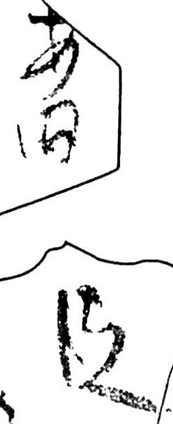 170121_te1