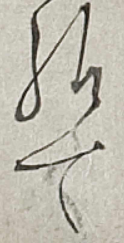 170128_hasimoto05te