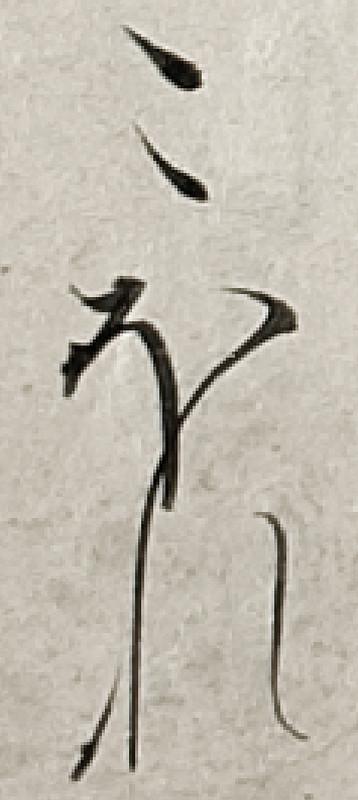 170202_kowore1