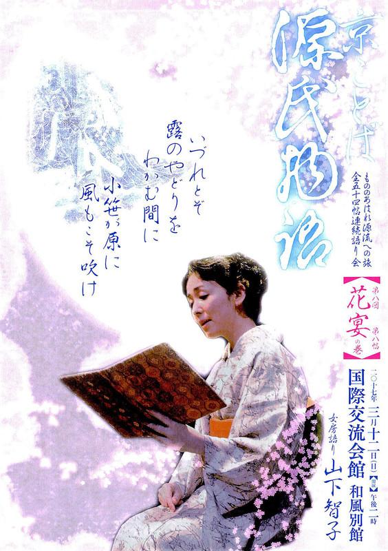 170205_yamashita